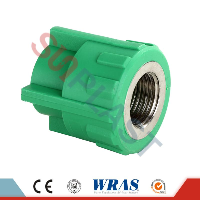 DIN8077 PPR Female Adaptor